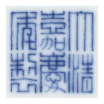 chinese jiaqing blue and white reign mark