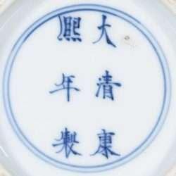 kangxi blue and white reign mark