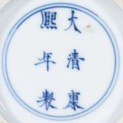 kangxi blue and white reign mark