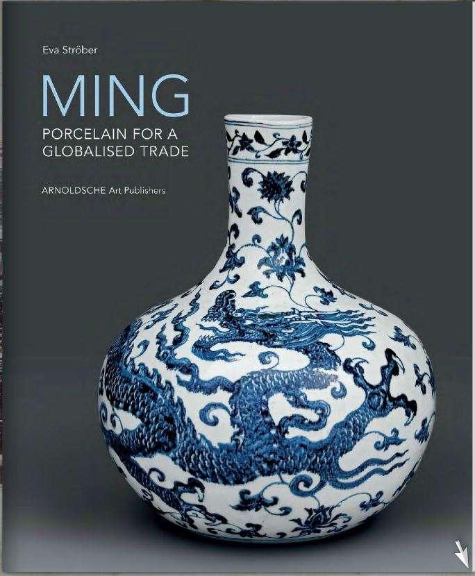 Ming porcelain history
