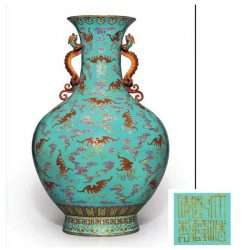 qianlong-vase with reign mark