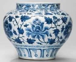 Fine Chinese Yuan dynasty Wine jar