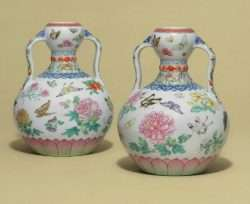 Christie's Lot 99, Pair of Chinese Famille Rose Flasks