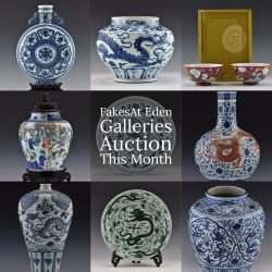 Eden Galleries Fake Chinese porcelain