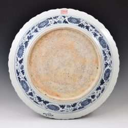base of fake Yuan Bowl at eden