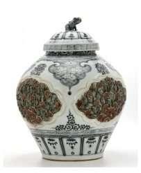 Fake Yuan Jar at Westboro Auctions