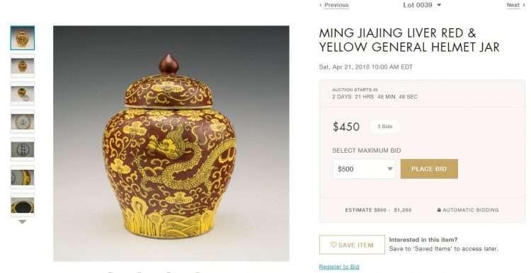 Lauren Gallery fake ming wanli jar