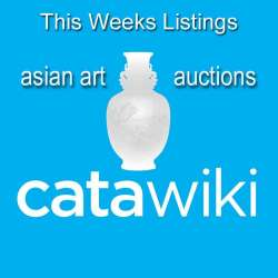catawiki chinese porcelain