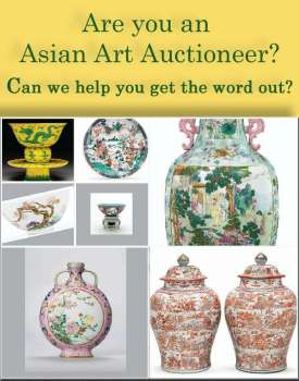 Chinese Auction Advertising