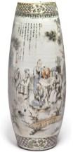 oblong vase