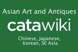 Catawiki Asian art auctions