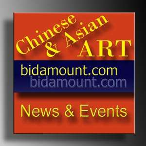 Asian Art Auctions