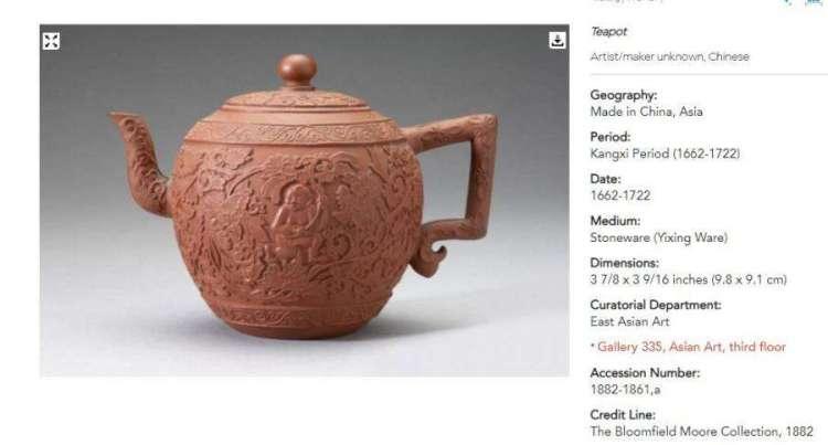 kangxi yixing teapot