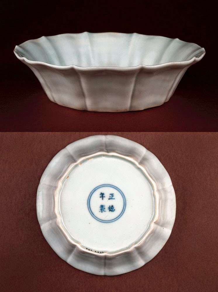 Chinese Reign Marks Found On Antiques Identified