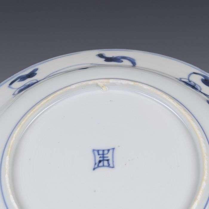 japanese arita mark