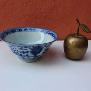 19th Century Blue & White Chinese porcelain kitchen ch'ing Qing Bowl