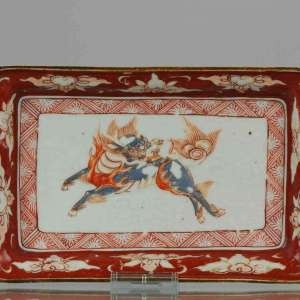 Edo 时期日本瓷盘 ko-Kutani ca 1660-80