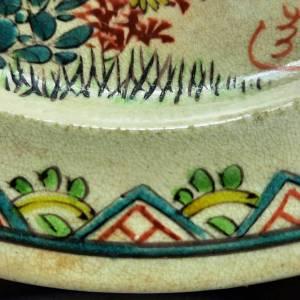 19C Plate Satsuma – Ceramic – Signed 安田造 Yasuda-zō or Yasuda Made – Japan – Meiji period (1868-1912)
