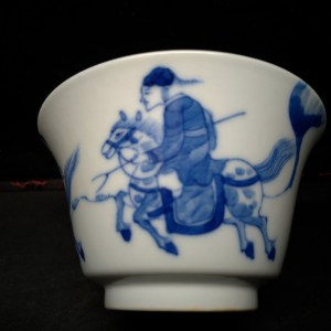 Cup – Blue and white – Porcelain – Hunters – China – 19th century (Marked)