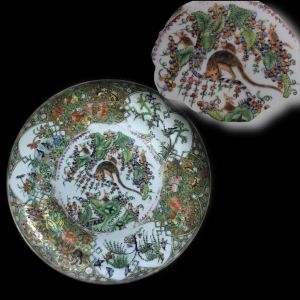 Canton Famille rose dish with squirrels / rats Qing Dynasty 19th Century