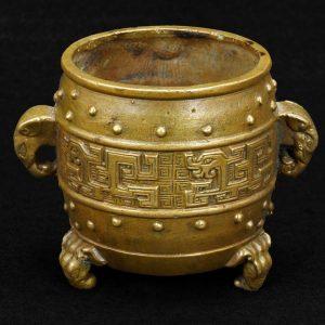Chinese 18th/19th C Scholar's Desk Censer Archaic Design Xuande Mark
