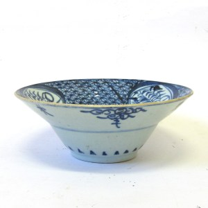 Antique Chinese Porcelain Blue and White Bowl Circa 1800 to 1820