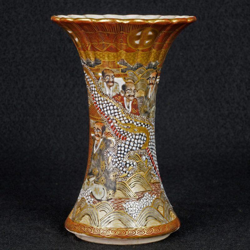 satsuma for sale