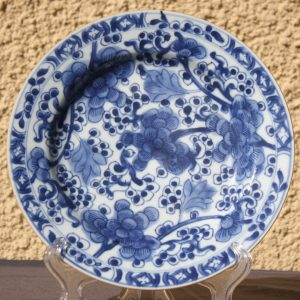 Chinese Kangxi Blue and White Porcelain Plate (1662-1722)