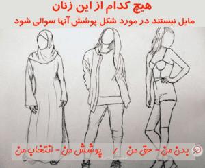 صفحه مرد= زن
