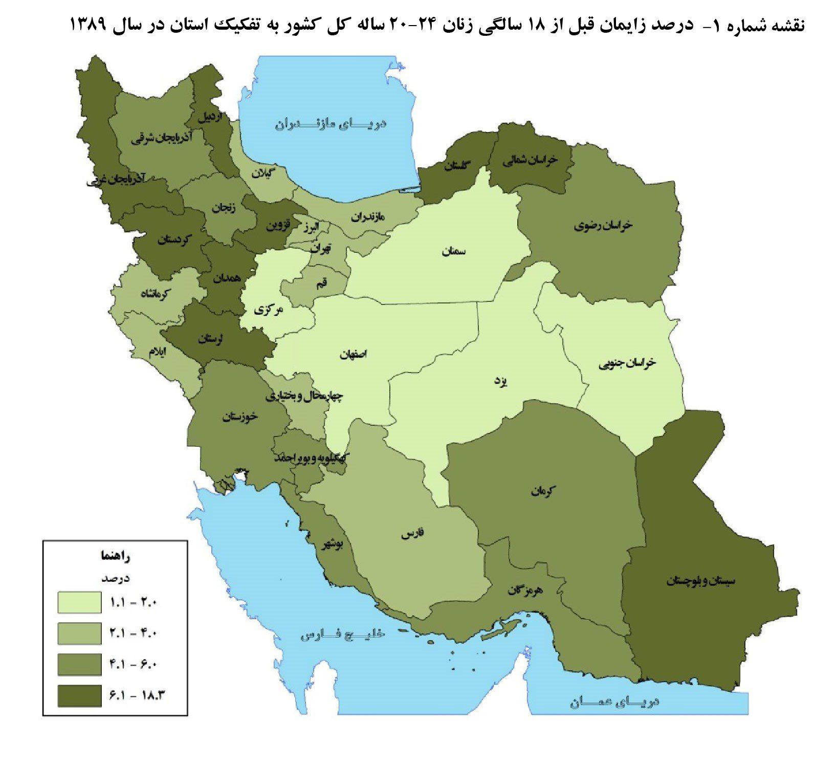 نقشه۱