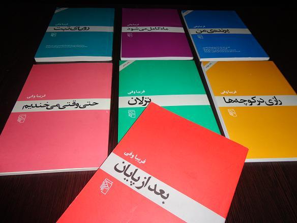 کتابها