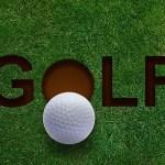 【ゴルフを始める】なら…知っておきたい!ゴルフの14のメリット