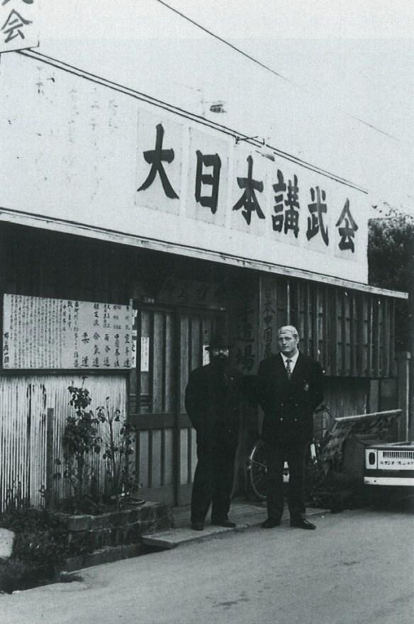 ルスカと櫻公路先生・道場前
