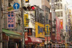 Japon 2011_00029