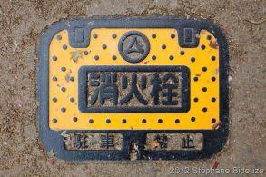 Japon 2011_00383