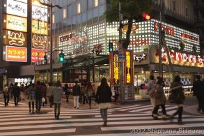 Japon 2011_00395