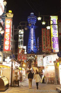 Japon 2011_00403