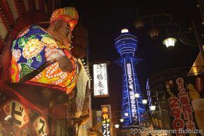 Japon 2011_00408