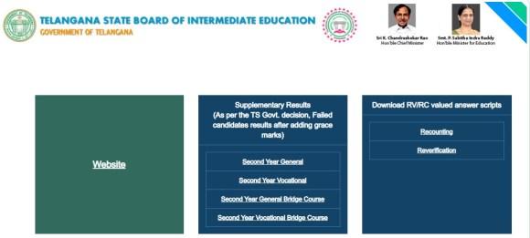 TS Inter Supple Results 2020 Screen1