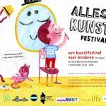 Lemniscaat uit de kunst-maand: Alles is kunst-festival 4 maart (+ winactie!)