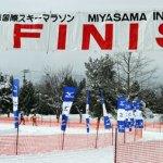 宮様国際スキーマラソン大会