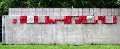 Artur Moreira 2001 RESINAS 80 x 1120 cm