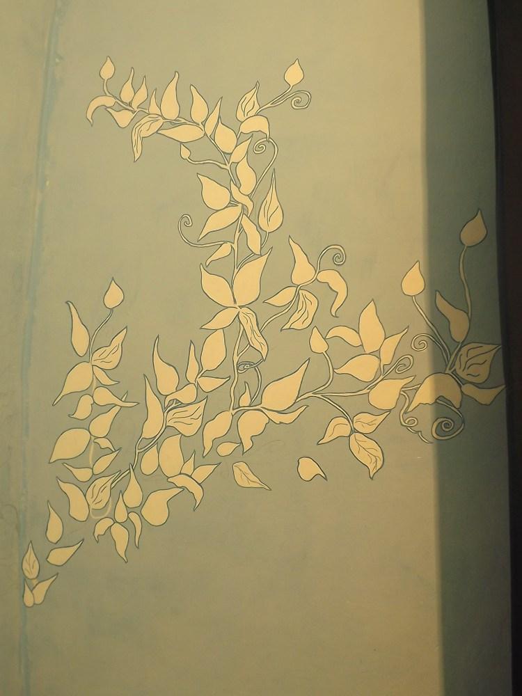 Frunze albastre (1/2)