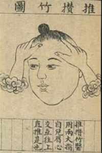 Tuina acupuntura masaje chino