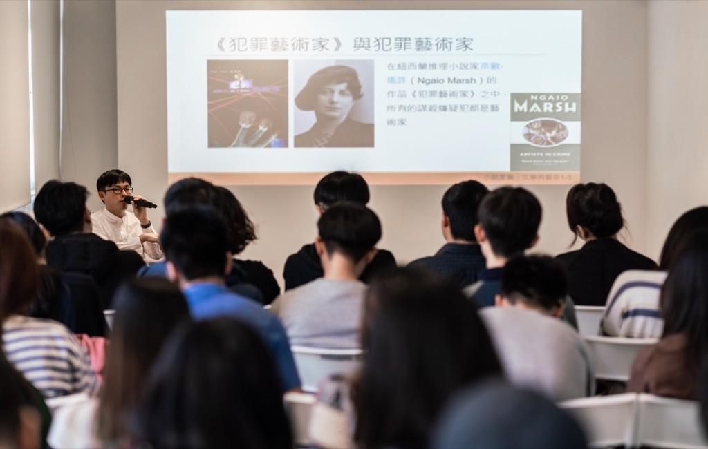 論壇回顧:林斯諺 | 超日常 | 大臺北當代藝術雙年展