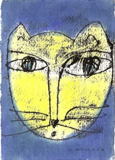 Hannes Neuhold, KATZE no 2, mixed media on handcrafted paper, 21 x 15 cm