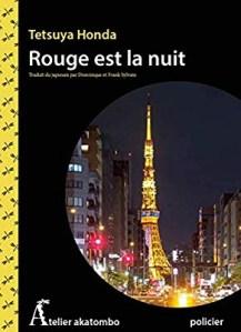 J Ai Fait Pipi Au Lit Cette Nuit : cette, Côté, Toujours, D'histoires