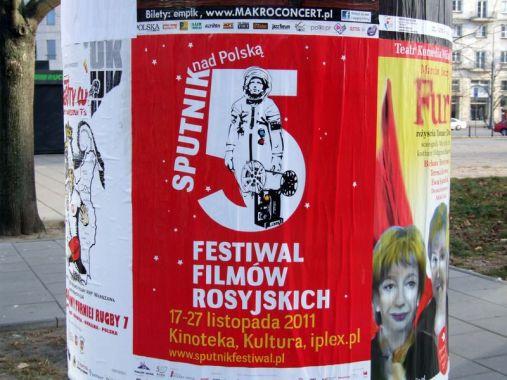 Warsawa_2011_listopad-a_32