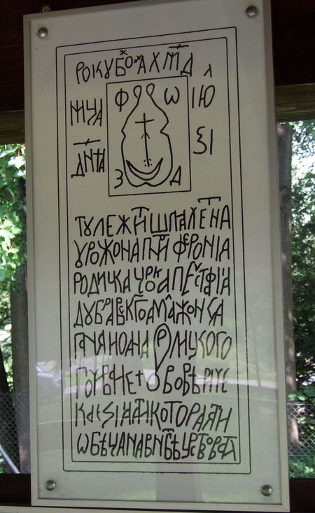 chmiel_plyta_napis