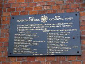 2012_Ustianowa_cerkiew_25